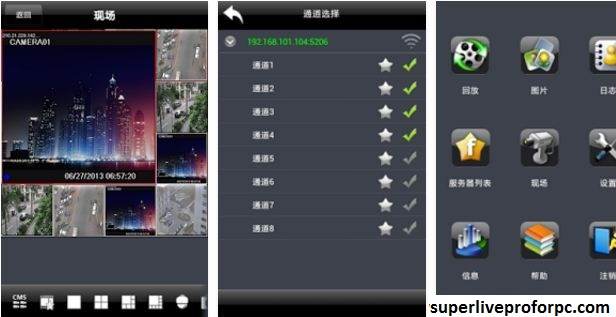 SuperLivePro app download
