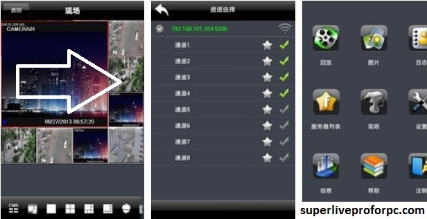 SuperLivePro app for android gadgets