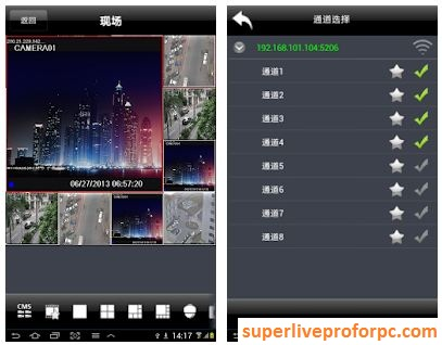 SuperLivePro App Download for Android iPhone iPad